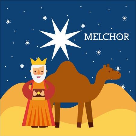メルチョール賢明な王 nad ラクダ賢明王イエス ベクトル図に贈り物をもたらすマネージャー文字