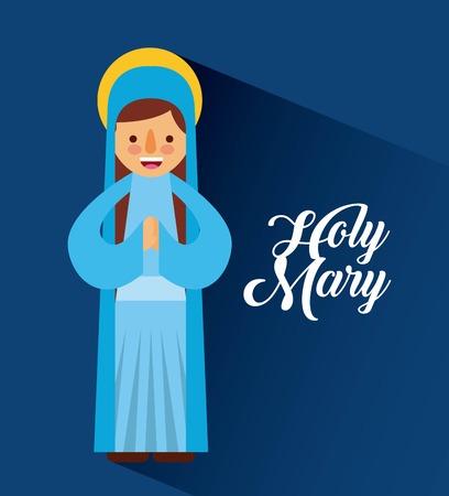 거룩한 마리아 어머니 축복 크리스마스 만화 벡터 일러스트 레이션
