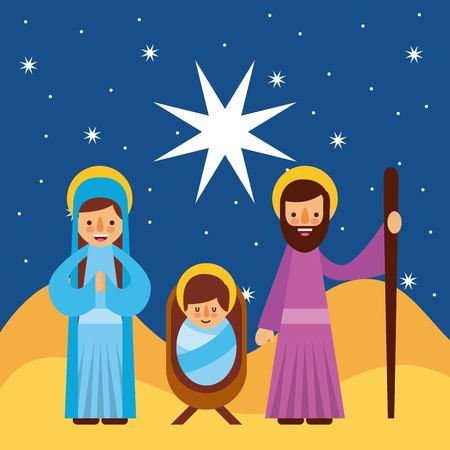 manger christmas family star landscape vector illustration Illustration