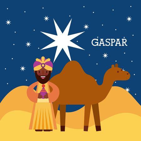 gaspar wise king nad camel wise king manger character bringing gift to jesus vector illustraton Illustration