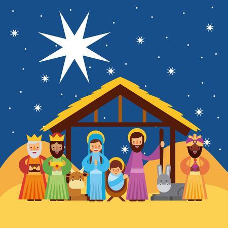 イエス ・ キリストのメリー クリスマスの挨拶生まれ飼い葉桶のヨセフとマリアの賢明な王の文字ベクトル図