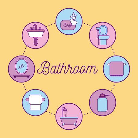 サークルの浴室機器要素のアイコン ベクトル イラスト