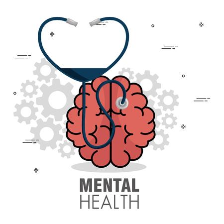 zdrowia psychicznego koncepcja dzień zdrowia psychicznego pojęcie dnia Ilustracje wektorowe