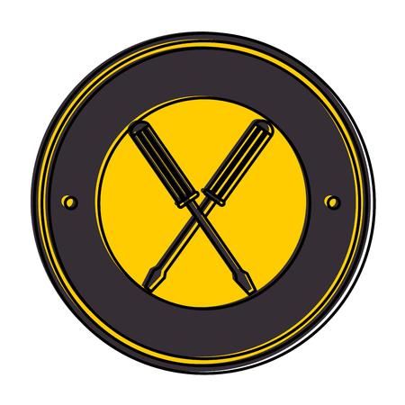ドライバー交差ツール分離アイコン ベクトル イラスト デザイン