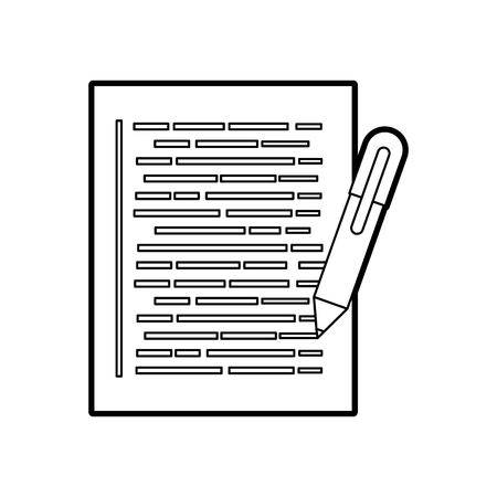 Document for application development