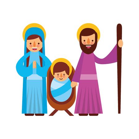 Natività scena di santa famiglia jesus mary e joseph illustrazione vettoriale Archivio Fotografico - 88078916