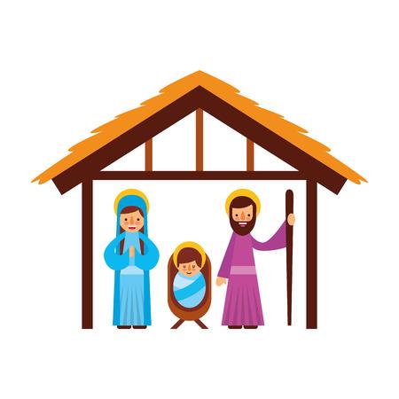 traditional family christmas manger scene baby jesus virgin mary and saint joseph vector illustration Ilustração