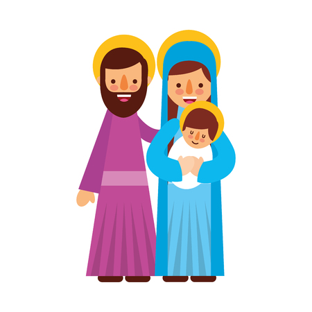 nativity scene of joseph and mary holding baby jesus vector illustration Ilustracja