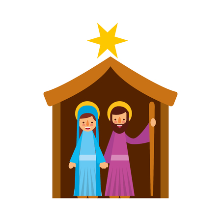 traditional family christmas manger scene virgin mary and saint joseph vector illustration