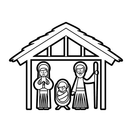 Tradizionale famiglia natale mangiatoia di Natale Gesù Gesù Maria Maria e San Giuseppe Archivio Fotografico - 88085041