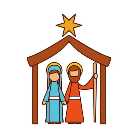Escena familiar tradicional Navidad manger Virgen María y San José ilustración vectorial Foto de archivo - 88090146