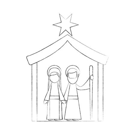 伝統的な家族クリスマス飼い葉桶場面聖母マリアと聖ヨセフ ベクトル イラスト