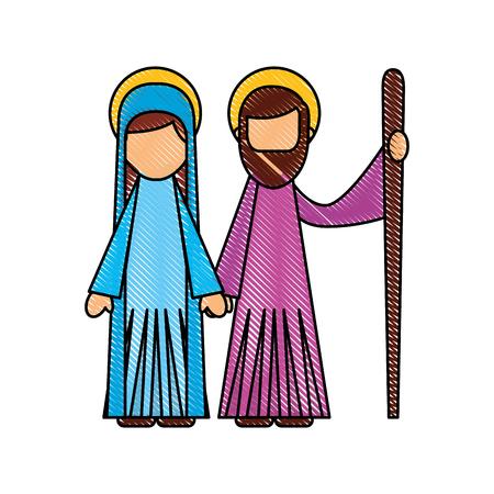nativity the virgin mary and joseph blessed vector illustration Ilustracja