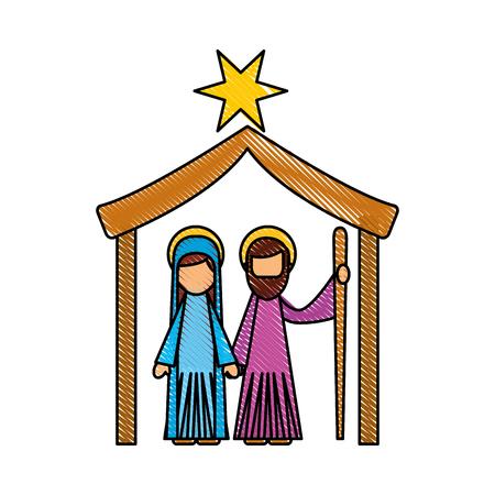 traditional family christmas manger virgin mary and saint joseph vector illustration Illustration