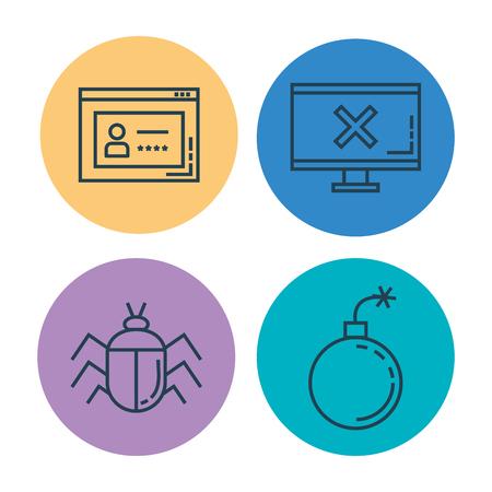 정보 보안은 아이콘 일러스트 디자인을 설정 아이콘