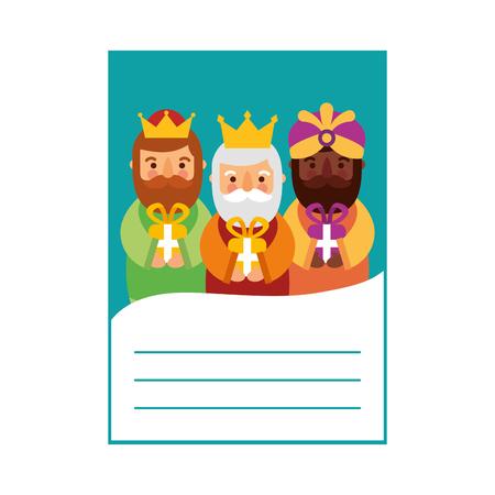 the three kings of orient letter epiphany celebration vector illustration Illustration