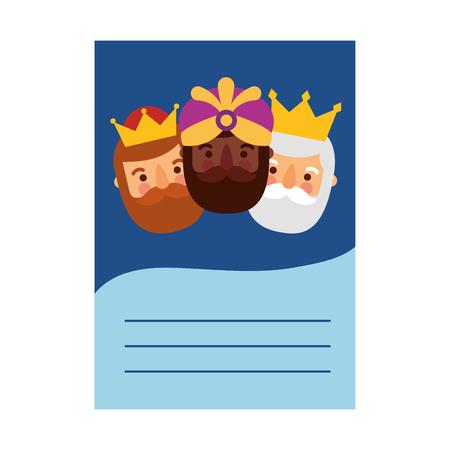 the three kings of orient letter dear wise men written template vector illustration Stok Fotoğraf - 88456515