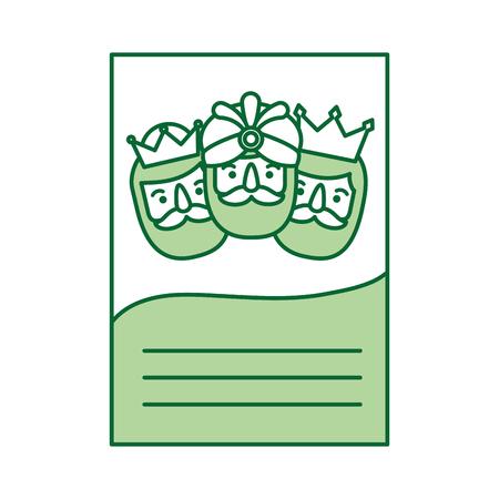 동양 문자 친애하는 현자의 세 왕이 작성된 템플릿 벡터 일러스트 레이션 스톡 콘텐츠 - 88456564