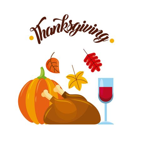 thanksgiving turkey with custom designed lettering theme vector illustration 向量圖像