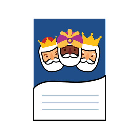 동양 문자 친애하는 현자의 세 왕이 작성된 템플릿 벡터 일러스트 레이션 일러스트