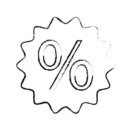 割引率セールオファー価格マーケティングバッジベクトルイラスト
