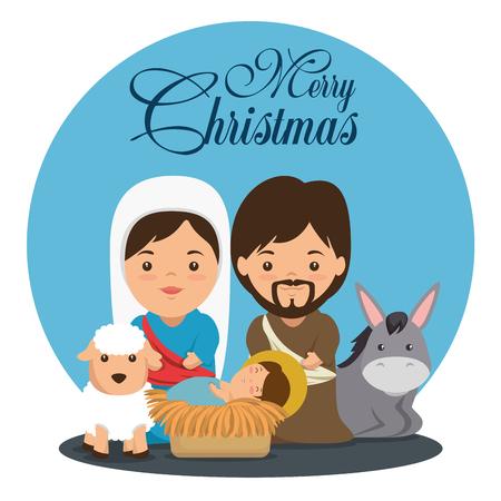 メリークリスマスは神聖な家族ベクトルイラストグラフィックデザインで降誕