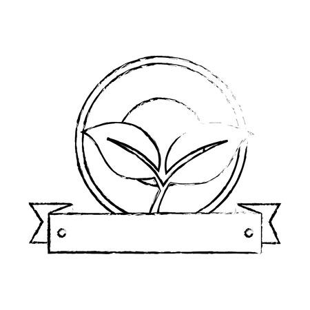 葉植物分離アイコンベクトルイラストデザイン
