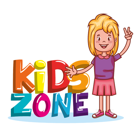 子供ゾーン ポスター アイコン ベクトル イラスト デザイン