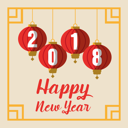 greeting postcard to chinese new year ornamental frame with lanterns vector illustration Stok Fotoğraf