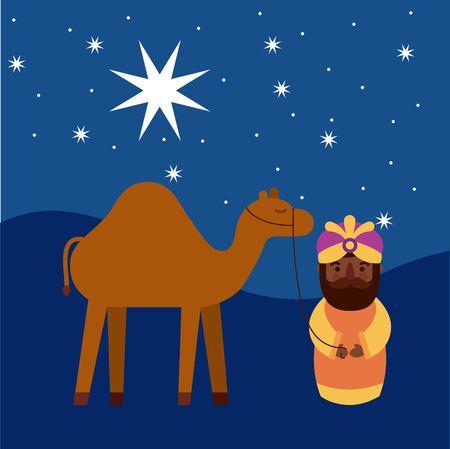 Cartoon kluge König mit Kamel Krippe traditionelle Vektor-Illustration Standard-Bild - 90185347