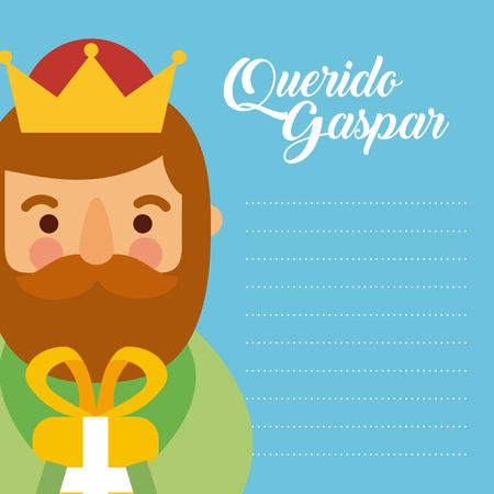 Letter to gaspar king of orient celebration festivity vector illustration 向量圖像