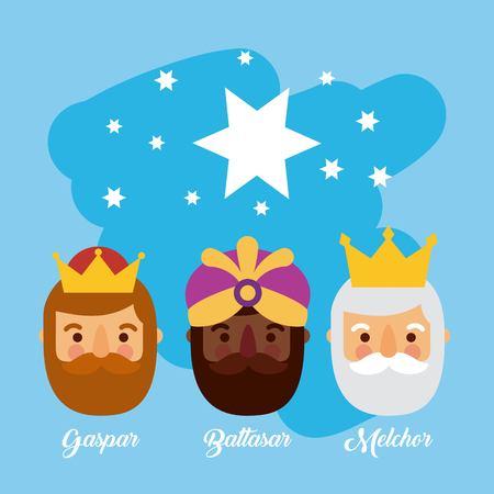 Three wise men bringing gifts to christ star night scene vector illustration