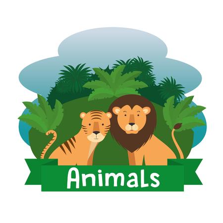 야생 동물 만화 그림입니다.