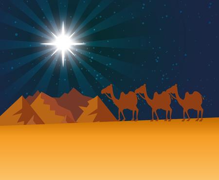 natuur zand woestijn landschap vector illustratie grafisch ontwerp Stock Illustratie