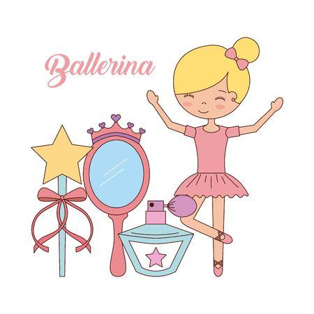 バレエ学校やスタジオパフォーマンスベクトルイラストのためのダンスでバレリーナ