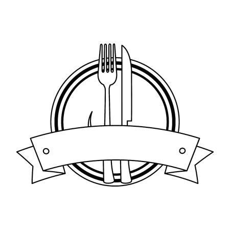 set cutlery tools in cup vector illustration design Illustration