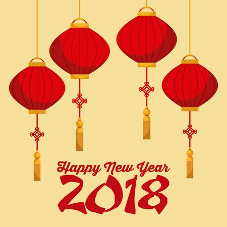 happy new year 2018 chinese calendar card with lanterns hanging vector illustration Illustration
