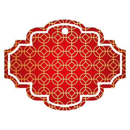 ラベル丸みとロンバススタイルパターンベクトルイラスト赤と黄金の画像