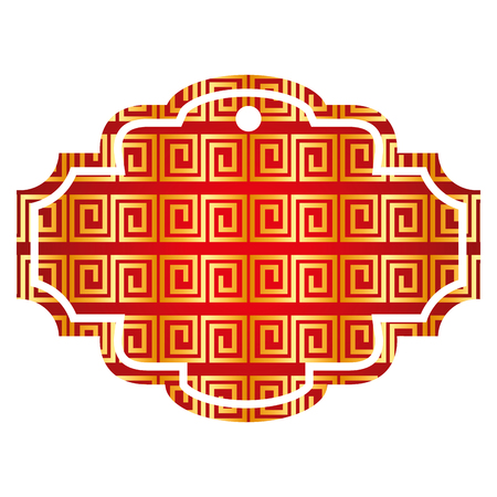 label abstract geometric design vector illustration red and golden image