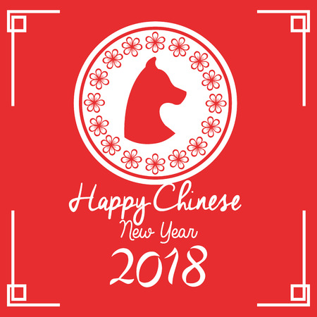 Happy Chinese new year 2018 red poster with silhouette of a dog. vector illustration design