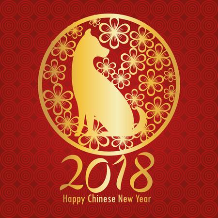 happy chinese new year 2018 poster vector illustration design Ilustração