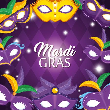 マルディグラカーニバルパーティーポスター背景ベクトルイラストグラフィックデザイン
