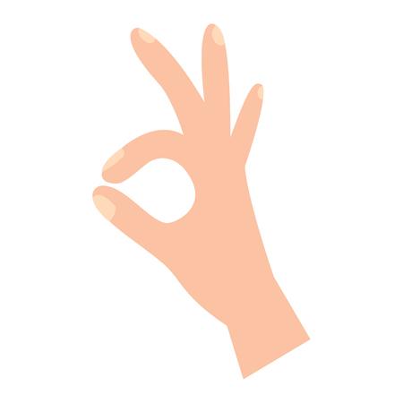 Tre dita sulla progettazione giusta dell'illustrazione di vettore di immagine dell'icona di gesto di mano di gesto Archivio Fotografico - 93445657