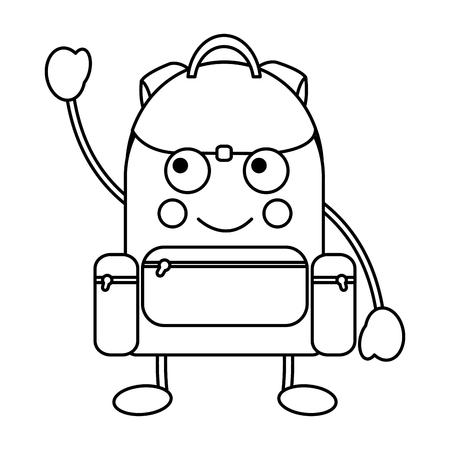 Happy backpack school supplies es kawaii icon image vector illustration design on black line