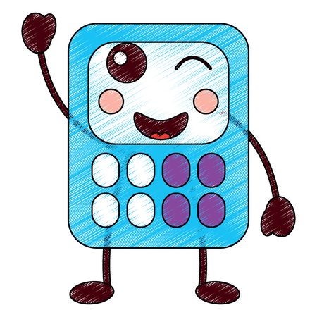 happy calculator school supplies kawaii icon image vector illustration design  sketch style Иллюстрация