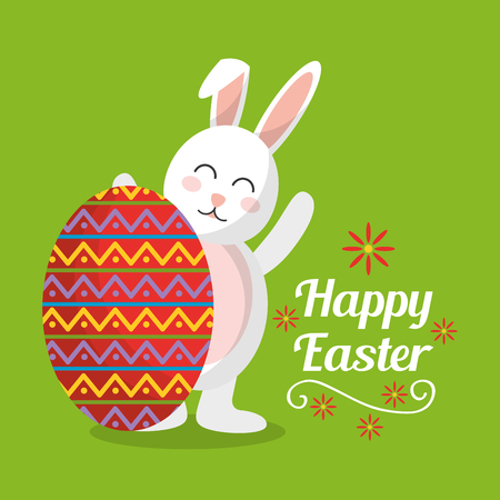 Happy Easter cute rabbit with big egg decorated greeting card vector illustration Illustration