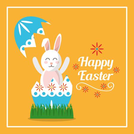 Happy Easter rabbit inside broken egg card vector illustration