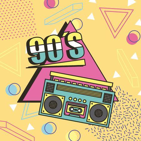 テープレコーダー90年代音楽メンフィススタイル背景ベクトルイラスト 写真素材 - 93657996