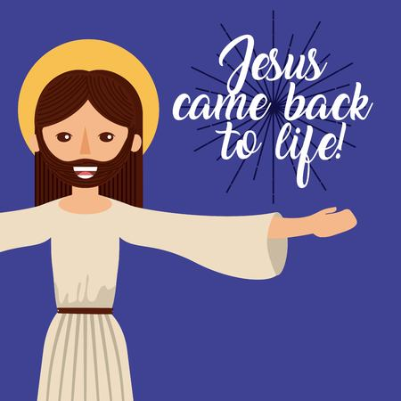jesus come back to life catholic image vector illustration Illustration