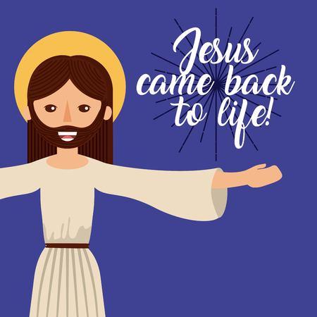 jesus come back to life catholic image vector illustration Illustration